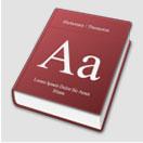 الكتب الانجليزيه
