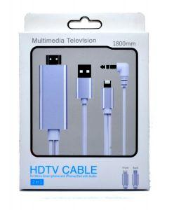 وصلة HDTV مزدوجة لهواتف الايفون والاندرويد