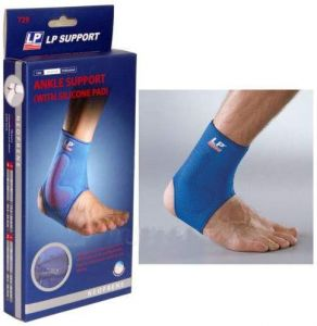 مشد للقدمين  ankle support-ازرق