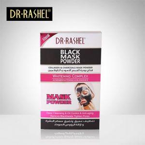 DR.RASHEL BLACK MASK POWDER  قناع بودرة الفحم الاسود و الكولاجين