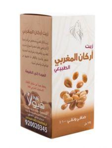 زيت الارجان المغربي  للشعر من فيولا فلاور,Viola-flower 125 مل