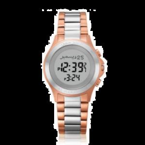 ساعة يد رقمية ، ماركة الحرمين ، برونزي-فضي