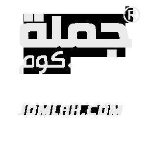 ايفون اكس أر 128 جيجا ابيض ضمان حاسبات العرب