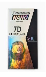 ستيكر حماية نانو 7D  زجاجي اسود هواوي