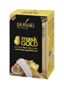 قناع الكولاجين بودرة الذهب 24 قيراط DR.RASHEL MASK GOLD