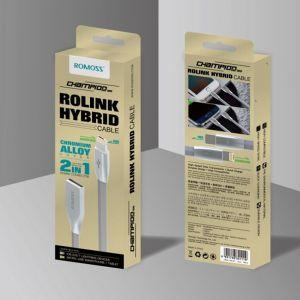 كيبل روموس رولينك هايبرد المزدوج لكلا اجهزة الاندرويد وايفون