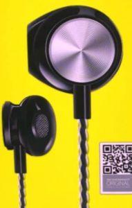 تخفيض30% على الكميه  سماعة هيتز السلكية رأس مسمار EARPHONE VOVO SOUND.