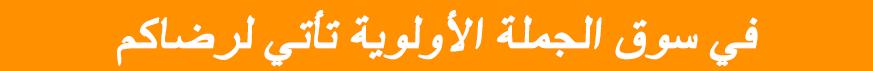 Jomlah.com